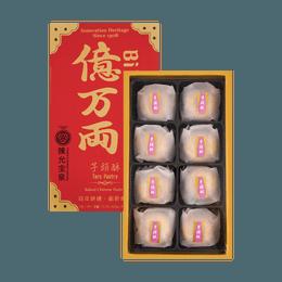 台湾陈允宝泉 亿万两 芋头酥 8粒入礼盒装 限定礼盒