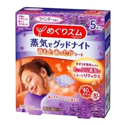 JAPAN KAO Megurthythm Hot Steam Good Night Pad for Neck Lavender 5 Sheets