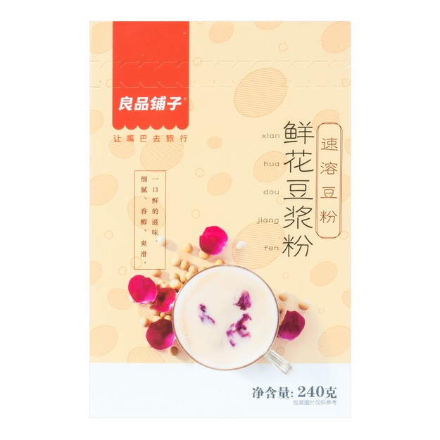 BESTORE Flower Milk Powder 240g