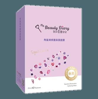 MY BEAUTY DIARY Squalene Restorative Hydrating Mask 8sheets