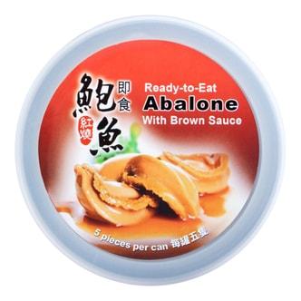 HAIKUI Abalone with Brown Sauce 5pcs 215g