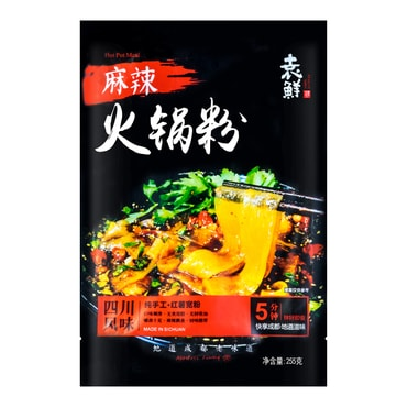 YUANXIAN Hot Pot Noodles 255g