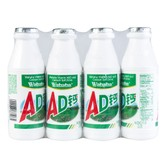 WAHAHA Vitamin A&D and Calcium Soft Drink 4 Bottles  880ml