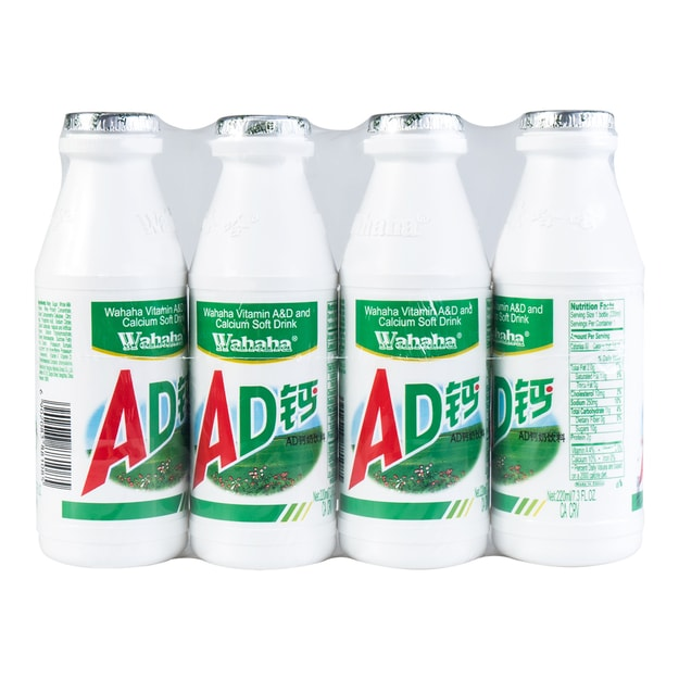 Product Detail - WAHAHA Vitamin A&D and Calcium Soft Drink 4 Bottles  880ml - image 0