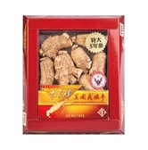 PRINCE OF PEACE American Wisconsin Ginseng Slices AC-R64 114g