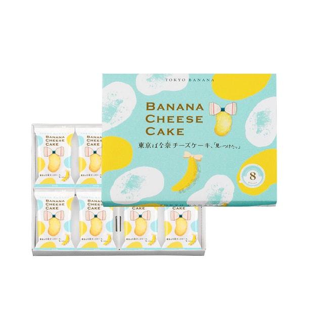 Product Detail - JAPAN TOKYOU BANANA CHEESE CAKE 8pc - image  0