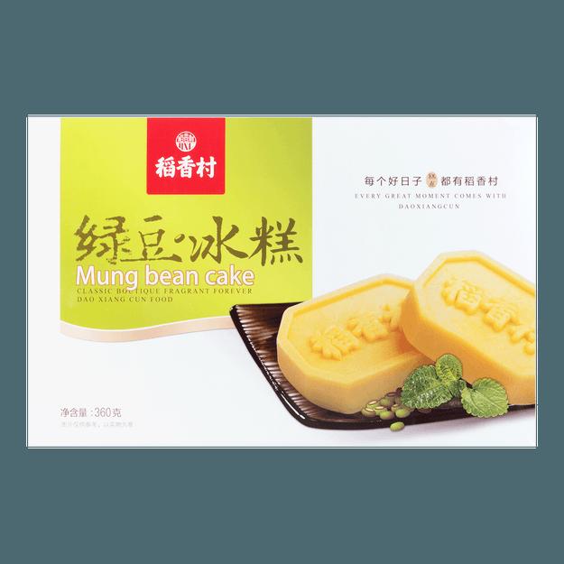 商品详情 - 稻香村 绿豆冰糕 360克 - image  0