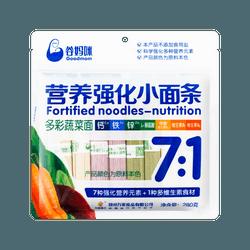 谷妈咪 营养强化7:1多彩蔬菜面 钙铁锌无添加盐儿童面小面条 280g