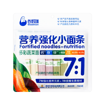 Goodmom Kids Vegetable Noodles 280g