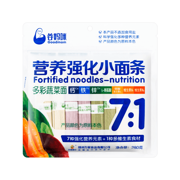 Product Detail - Kids Vegetable Noodles 280g - image  0