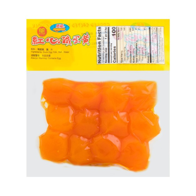 商品详情 - 泰国KHAMPHOUK康福 熟红心咸蛋黄 12枚入 144g - image  0