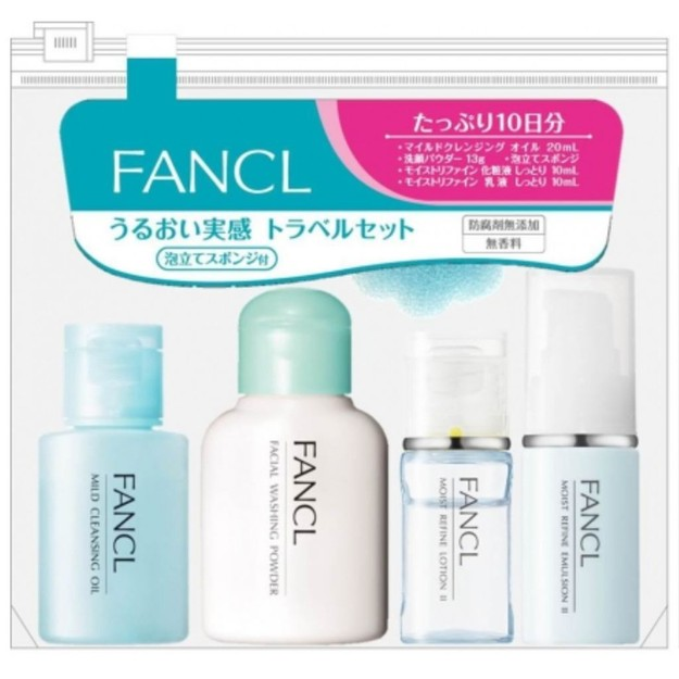 Product Detail - FANCL Travel Set For 10Days - image  0