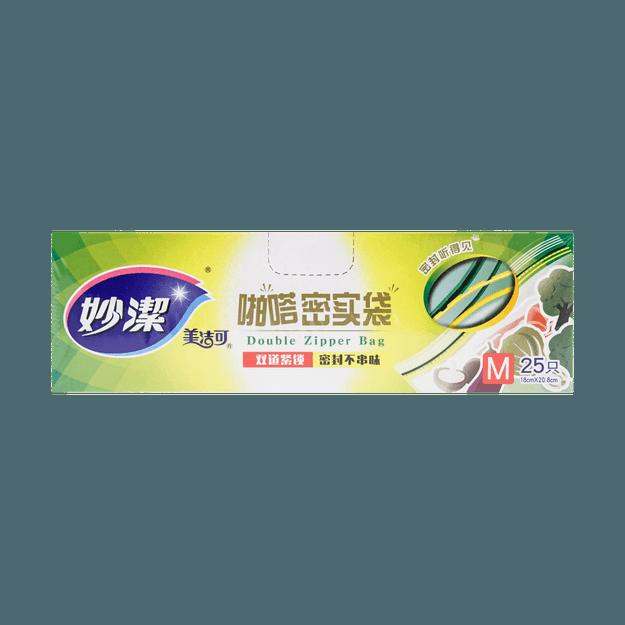 "Product Detail - Miaojie  \""MeiJieKe\"" zipper bag (middle) 18cm*20.8cm*25 - image 0"