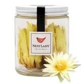 美国NESTLADY  排毒减肥  香水莲花茶 0.3 盎司