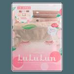 LULULUN Face Mask Peach Setouchi Limited 35 sheets