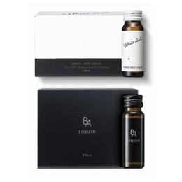 POLA Body Spot Whitening Liquid 10 Bottles And POLA BA Collagen Liquid 12