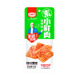 JINMOFANG Vegetarian Snacks Barbecue Flavor 40g