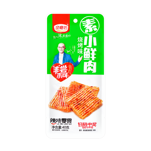 Product Detail - Vegetarian Snacks Barbecue Flavor 40g - image  0