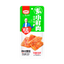 [GIFT] Vegetarian Snacks Barbecue Flavor 40g