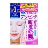 日本KOSE高丝 CLEAR TURN 紫色传明酸美白丰盈肌肤面膜 5片入