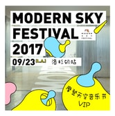 Modern Sky Festival L.A. Sep.23rd VIP Admission