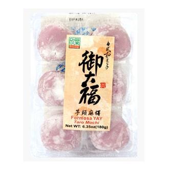 欣叶 御大福 芋头麻薯 180g
