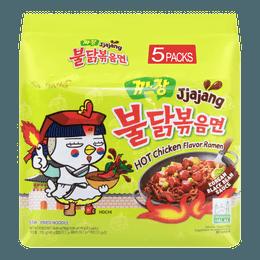 SAMYANG  Hot Chicken Flavor Ramen Multi – Black Bean 5packs 700g