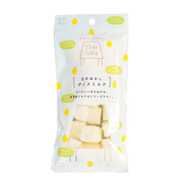 商品详情 - 【日本直邮】 日本北海道美瑛选果奶酥 乳酪酥生乳牛奶小方酥40g - image  0