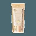 EXCEL||自然防晒养肤粉底液 SPF28 PA++|| ST01明亮色 35g