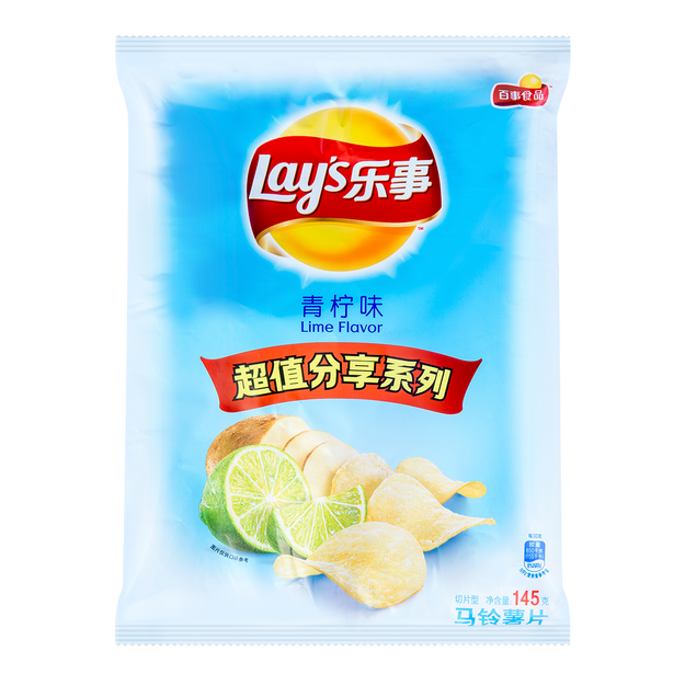 Product Detail - LAY\'S Potato Chips  Lime Flavor 145g - image 0