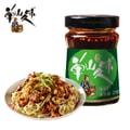 单山 久味 山菌菜 原味 210g 云南特产