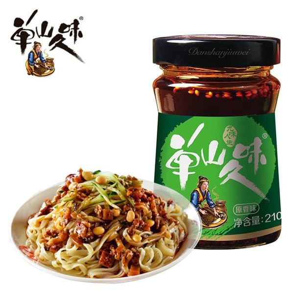 Product Detail - DANSHAN JIUWEI Pickled Mushrooms (Original Flavor) 210g - image 0