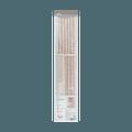 名创优品Miniso 细条纹系列-4格子内衣收纳盒(粉色)