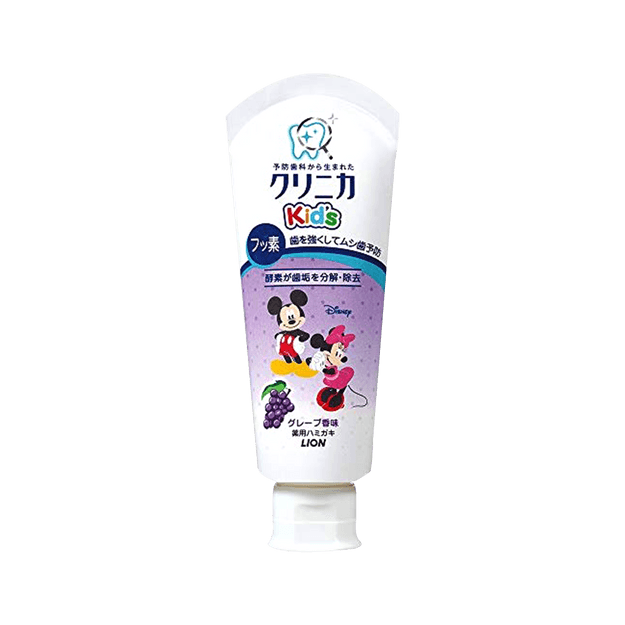 LION Clinica Kid's Toothpaste 60g   Juicy Grape Flavor