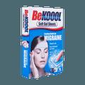 KOBAYASHI Soft Cooling Gel Sheets for Migraine 4 Sheets