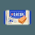 台湾IMEI义美 名产煎饼 牛奶味 115g