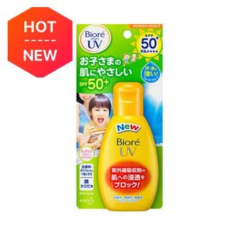 日本KAO花王 BIORE碧柔 柔和低刺激儿童超强防晒霜 SPF50+ PA++++ 90g