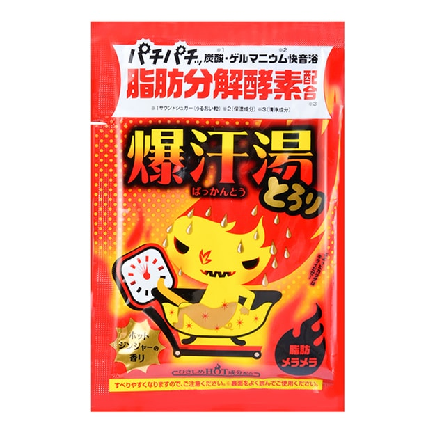 BISON Germanium Bath Hot Ginger 60g