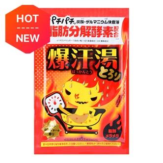 日本BISON 热感生姜脂肪分解酵素美肌爆汗汤 60g 范冰冰推荐