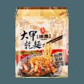 Stirred Noodles Shallot Sauce 4-pack 488g