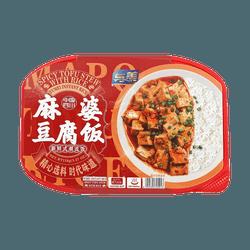 Mapo Tofu Rice 158g