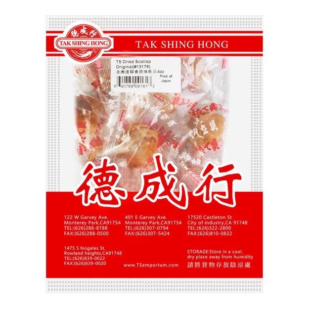 商品详情 - 美国德成行 山珍海味北海道即食原味干贝 113.4g - image  0