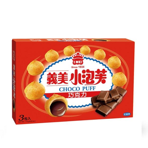 商品详情 - 义美 巧克力小泡芙 171G - image  0