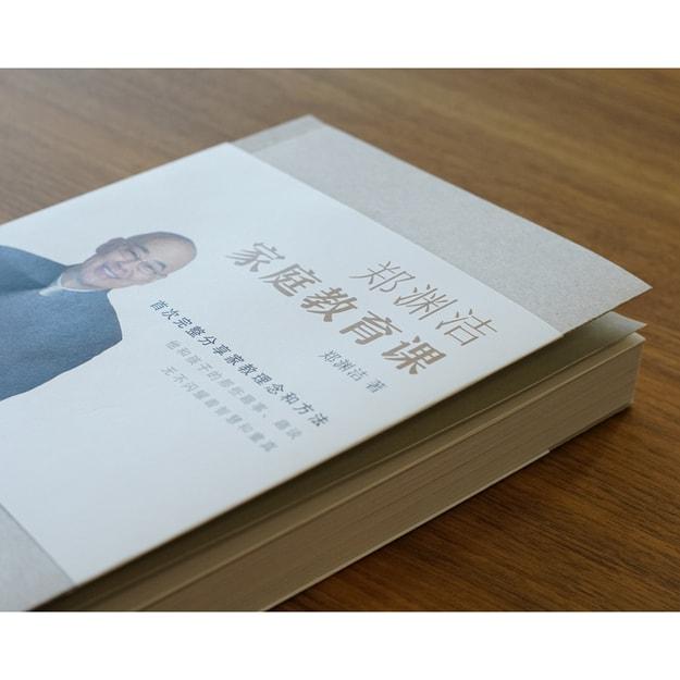商品详情 - 渊洁家庭教育课(赠送郑渊洁童话故事音频大礼包) - image  0
