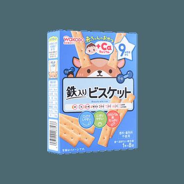 日本和光堂 宝宝高铁高钙磨牙饼干 9mo+