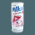 韩国LOTTE乐天 牛奶苏打水碳酸饮料 草莓味 250ml 新老包装随机发