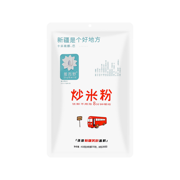 商品详情 - 羞而野 新疆炒米粉 湿粉 微辣 430g - image  0