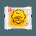 Haoyunlai Butter Waffle 68