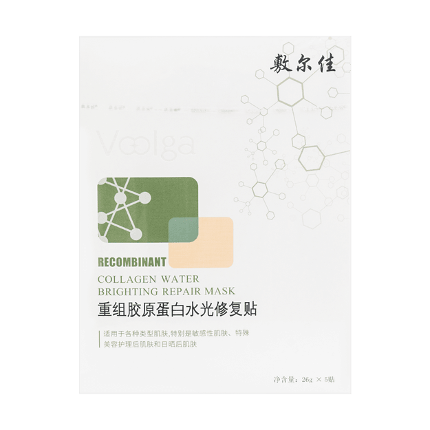 Product Detail - VOOLGA Recombinant Collagen Water Righting Repair 1.0 5pcs - image 0