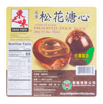 ASIAN TASTE Preserved Duck Eggs 328g